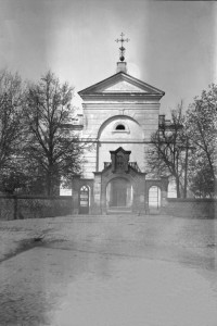 Fotografia ze zbiorów Miejskiej Biblioteki Publicznej (archiwum Instytutu PAN)