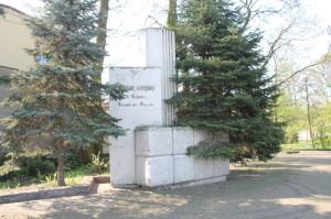 Skwer im ks. Stanisława Pielasy