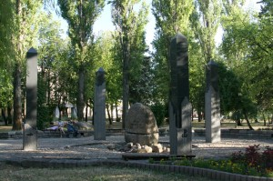 Pomnik Niepodległości